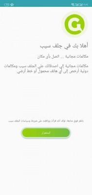 WhatsApp Image 2019-03-03 at 11.55.42 AM