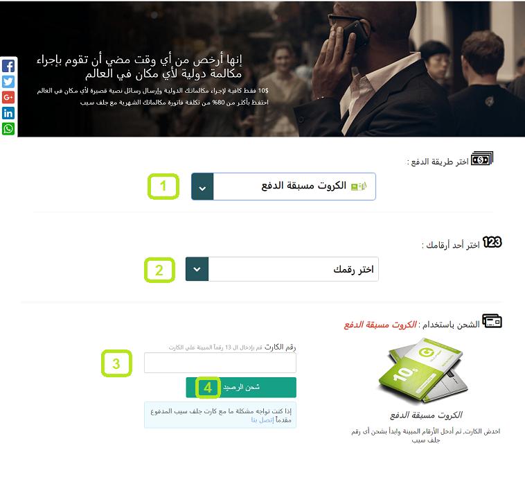 recharge web 2