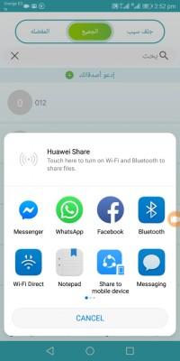 WhatsApp Image 2019-03-02 at 3.04.10 PM