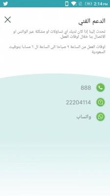 WhatsApp Image 2019-03-02 at 4.15.56 PM