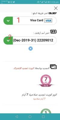WhatsApp Image 2019-03-02 at 4.52.56 PM