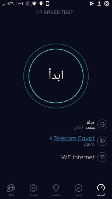 WhatsApp Image 2019-03-12 at 1.32.41 PM (1)