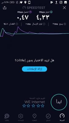 WhatsApp Image 2019-03-12 at 1.32.41 PM (2)