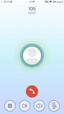 voice mail 2