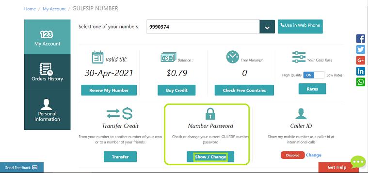 number password